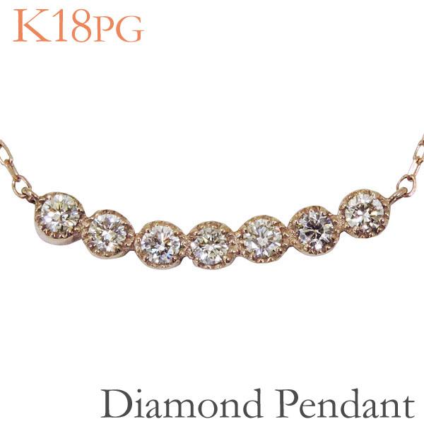ペンダントネックレス ラインネックレス 7列 ダイヤモンド K18ピンクゴールド レディース
