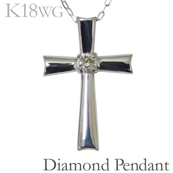 ペンダントネックレス 十字架 クロスデザイン ダイヤモンド K18ホワイトゴールド レディース