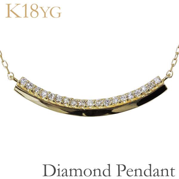 母の日 2019 ペンダントネックレス カーブライン バー型 ダイヤモンド K18イエローゴールド レディース