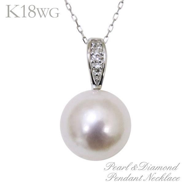 母の日 2019 ペンダントネックレス クラシックデザイン オーロラ花珠あこや本真珠 9mm ダイヤモンド K18ホワイトゴールド レディース