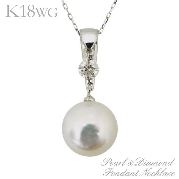 母の日 2019 ペンダントネックレス レーザーホール加工ダイヤモンド オーロラ花珠あこや本真珠 8mm ダイヤモンド K18ホワイトゴールド レディース