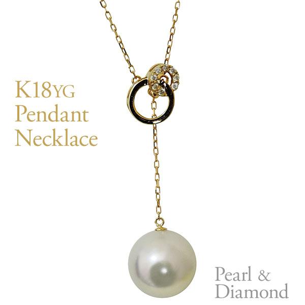 母の日 2019 ペンダントネックレス Wループデザイン 前後スライド調整付 南洋白蝶真珠 10mm ダイヤモンド K18 イエローゴールド レディース 送料無料