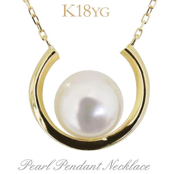 母の日 2019 ペンダントネックレス シンプルデザイン Uの字型 オーロラ花珠あこや本真珠 8mm K18イエローゴールド レディース