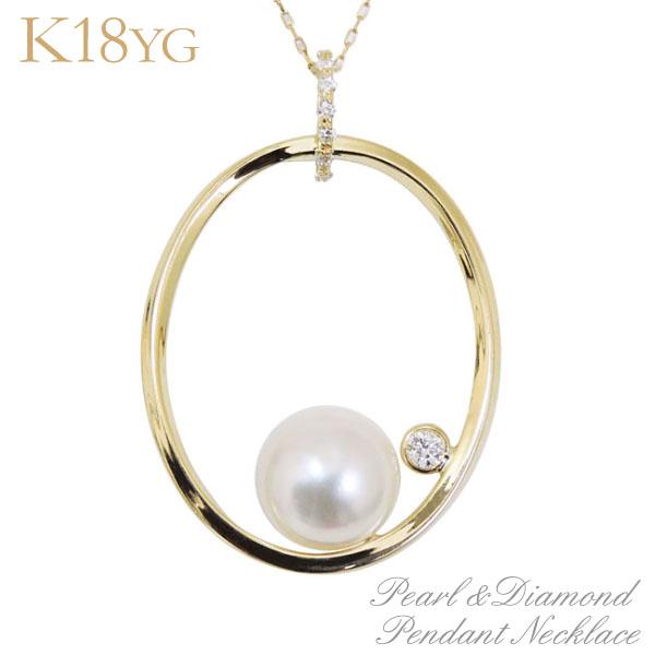 ペンダントネックレス オーバルフープ型 あこや本真珠 8mm ダイヤモンド K18イエローゴールド レディース