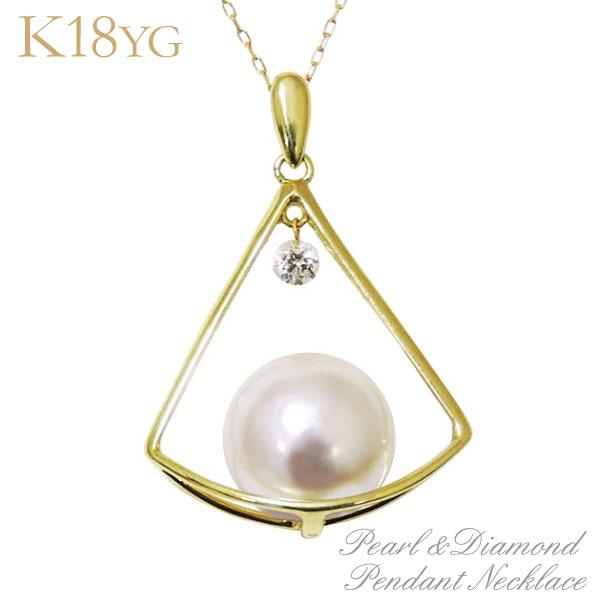 ペンダントネックレス トライアングル型 揺れるデザイン オーロラ花珠あこや本真珠 9mm ダイヤモンド K18イエローゴールド レディース