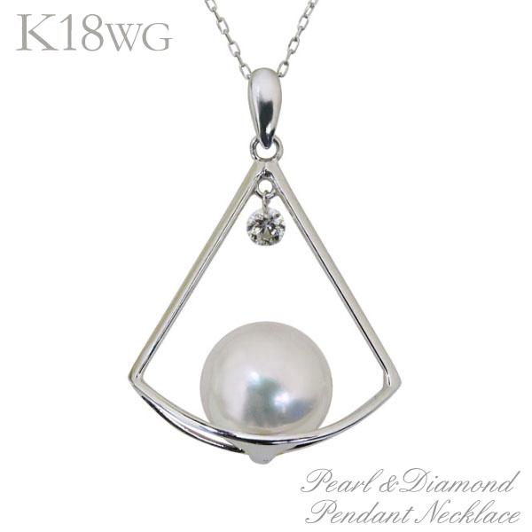 ペンダントネックレス トライアングル型 揺れるデザイン オーロラ花珠あこや本真珠 8mm ダイヤモンド K18ホワイトゴールド レディース
