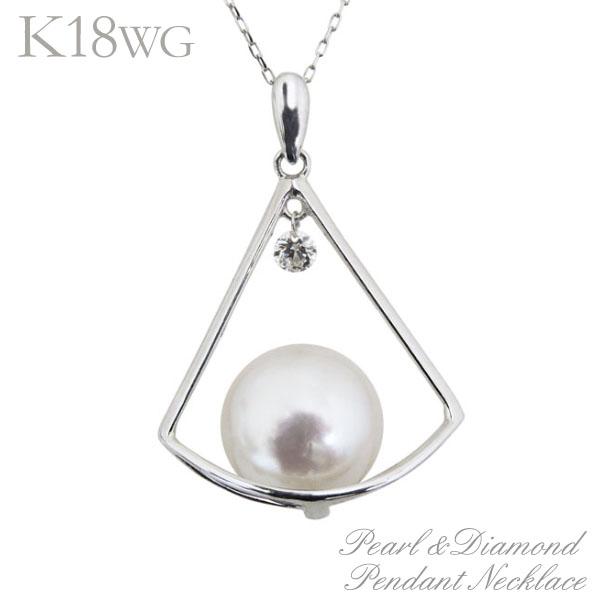 ペンダントネックレス トライアングル型 揺れるデザイン オーロラ花珠あこや本真珠 9mm ダイヤモンド K18ホワイトゴールド レディース