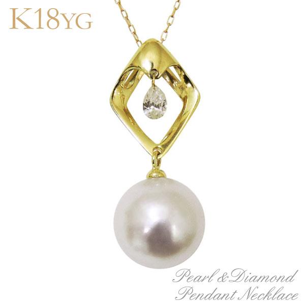 母の日 2019 ペンダントネックレス 揺れるデザイン オーロラ花珠あこや本真珠 9mm ダイヤモンド K18イエローゴールド レディース