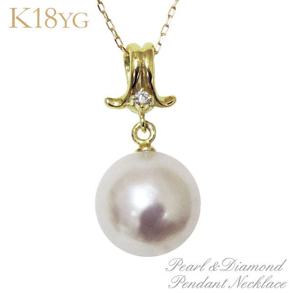 ペンダントネックレス 植物モチーフ オーロラ花珠あこや本真珠 9mm ダイヤモンド K18イエローゴールド レディース