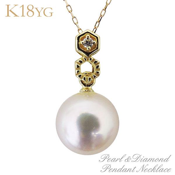 母の日 2019 ペンダントネックレス 六角形デザイン オーロラ花珠あこや本真珠 8mm ダイヤモンド K18イエローゴールド レディース
