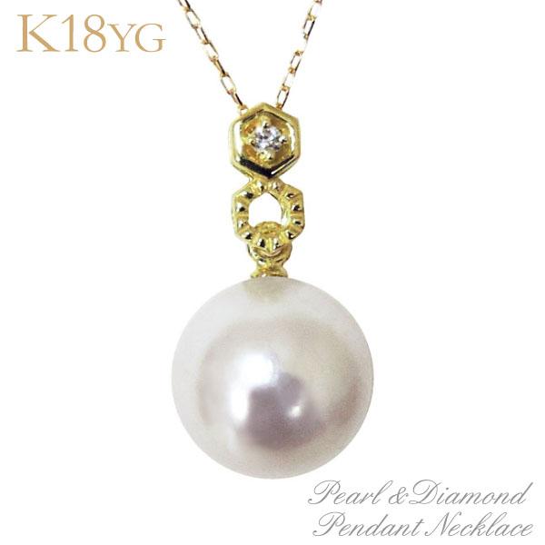 母の日 2019 ペンダントネックレス 六角形デザイン オーロラ花珠あこや本真珠 9mm ダイヤモンド K18イエローゴールド レディース