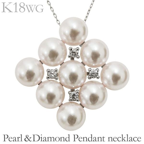 母の日 2019 ペンダントネックレス フラワーモチーフ マルチプル パール9個 あこや本真珠 0.10ct ダイヤモンド K18ホワイトゴールド レディース