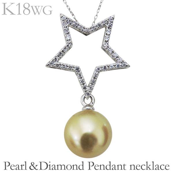 母の日 2019 ペンダントネックレス スター 星モチーフ 可愛く 揺れるデザイン 南洋白蝶真珠 0.20ct ダイヤモンド K18ホワイトゴールド レディース