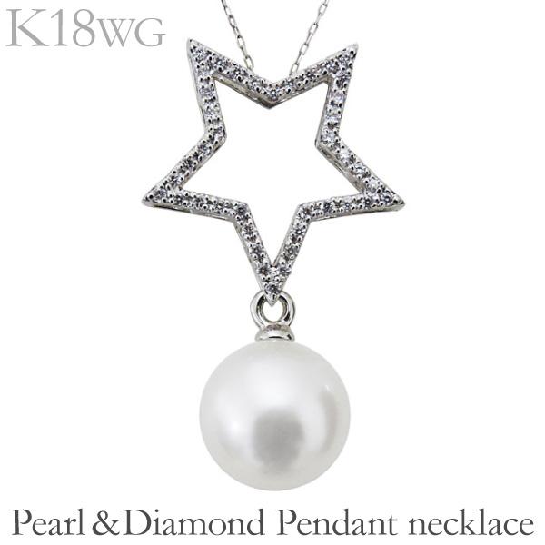 母の日 2019 ペンダントネックレス スター 星モチーフ 可愛い 揺れるデザイン 南洋白蝶真珠 0.20ct ダイヤモンド K18ホワイトゴールド レディース
