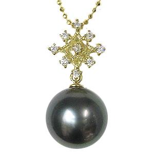 真珠 パール ペンダントトップ タヒチ黒蝶真珠 ブラックパール 黒真珠 K18 18金 ゴールド ダイヤモンド