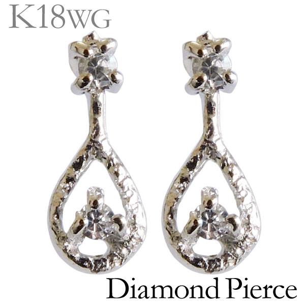 ダイヤモンド ピアス K18ホワイトゴールド 0.02ct スタッド プチ かわいい ティアドロップ型 レディース ダイヤ プレゼント 贈答 ジュエリー 保証書付 送料無料 普段使い
