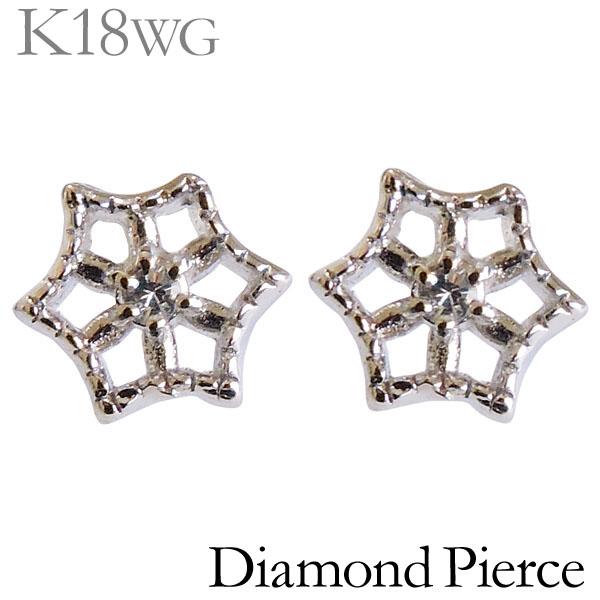 雪の結晶 ピアス ダイヤモンド K18ホワイトゴールド 0.016ct スタッド かわいい プチ 花 レディース ダイヤ プレゼント 贈答 ジュエリー 保証書付 スノーフレーク 雪 結晶 snow 送料無料 普段使い