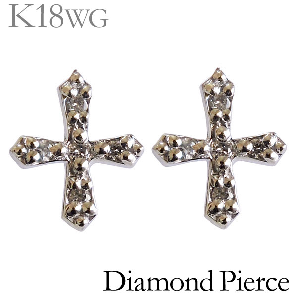 ダイヤモンド ピアス K18ホワイトゴールド 0.05ct スタッド プチ かわいい クロス 十字架 レディース ダイヤ プレゼント 贈答 ジュエリー 保証書付 送料無料 普段使い