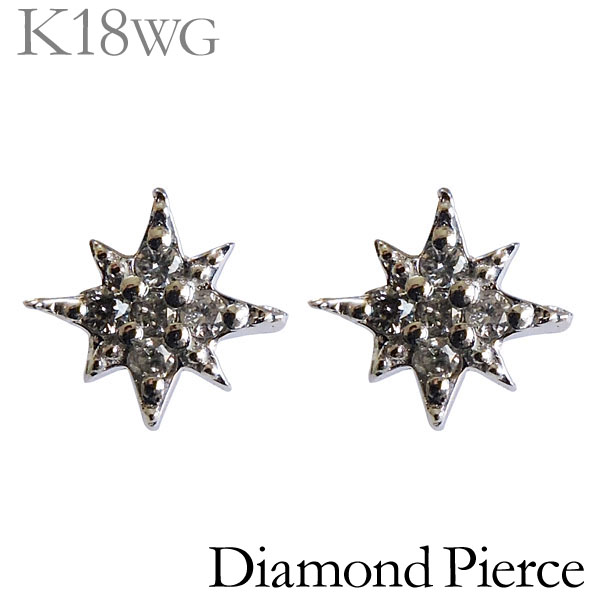 ダイヤモンド ピアス K18ホワイトゴールド 0.05ct スタッド 可愛い プチ 星型 レディース ダイヤ プレゼント 贈答 ジュエリー 保証書付 送料無料 普段使い