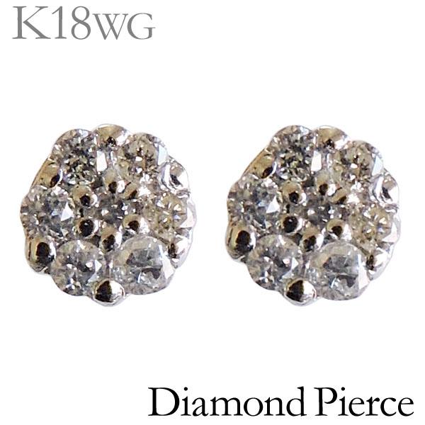 ダイヤモンド ピアス K18ホワイトゴールド 0.07ct スタッド プチ かわいい 円形 レディース ダイヤ プレゼント 贈答 ジュエリー 保証書付 送料無料 普段使い