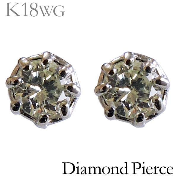 ダイヤモンド ピアス K18ホワイトゴールド クリア 0.10ct スタッド プチ 円形 かわいい レディース ダイヤ プレゼント 贈答 ジュエリー 保証書付 送料無料 普段使い