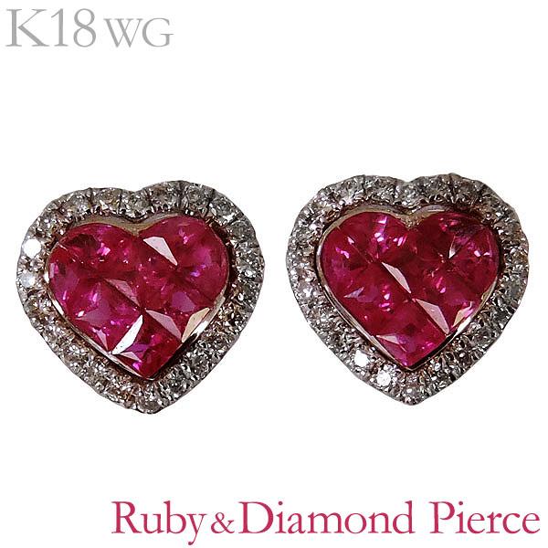 ピアス ルビー ダイヤモンド 0.10ct K18ホワイトゴールド レディース ダイヤ プレゼント 贈答 ジュエリー 保証書付 送料無料 普段使い