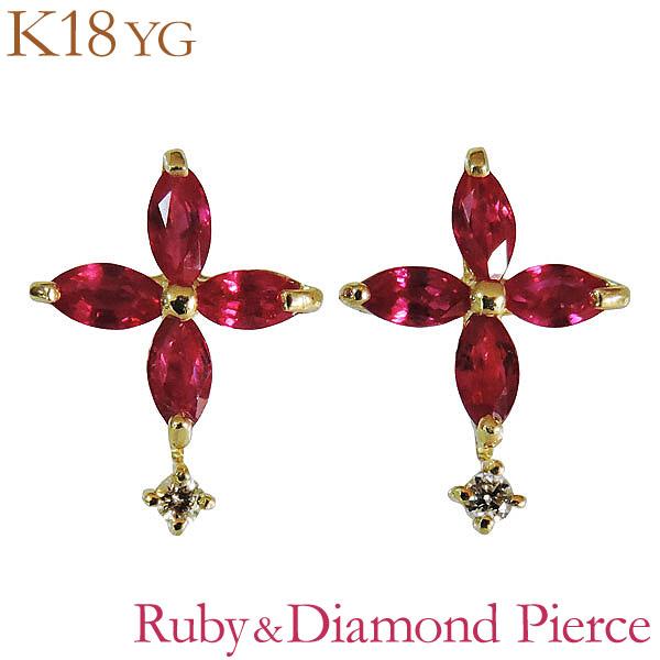 ピアス ルビー ダイヤモンド 0.02ct K18イエローゴールド レディース ダイヤ プレゼント 贈答 ジュエリー 保証書付 送料無料 普段使い