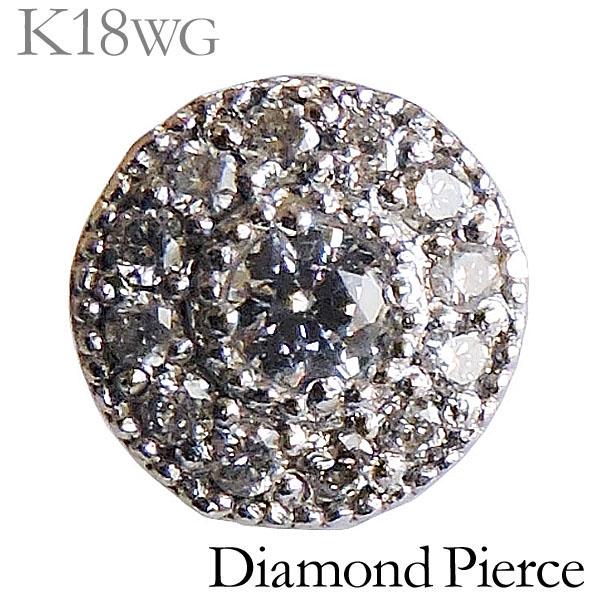 ダイヤモンド 片耳ピアス K18ホワイトゴールド クリア 0.06ct 円形 スタッド 可愛い プチ フラワーイメージ レディース ダイヤ プレゼント 贈答 ジュエリー 保証書付 送料無料 普段使い