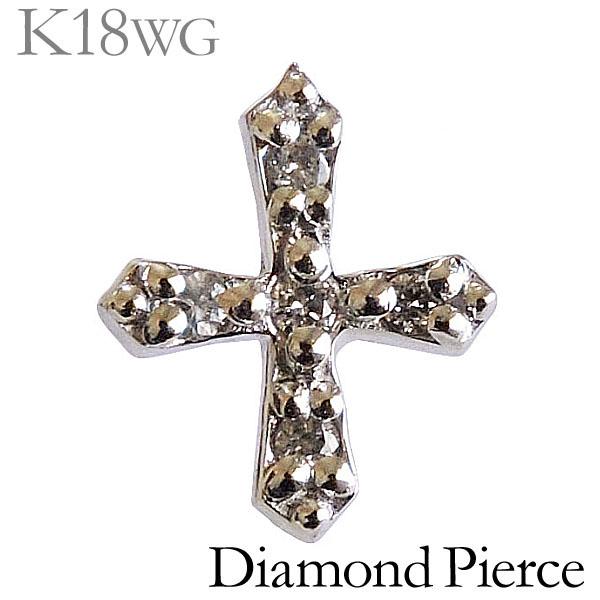 ダイヤモンド 片耳ピアス K18ホワイトゴールド クリア 0.025ct スタッド プチ クロス 十字架 メンズ ダイヤ プレゼント 贈答 ジュエリー 保証書付 送料無料 バレンタイン 普段使い