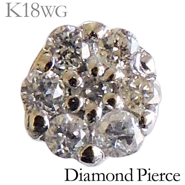 ダイヤモンド 片耳ピアス K18ホワイトゴールド クリア 0.035ct スタッド プチ かわいい 円形 レディース ダイヤ プレゼント 贈答 ジュエリー 保証書付 送料無料 普段使い