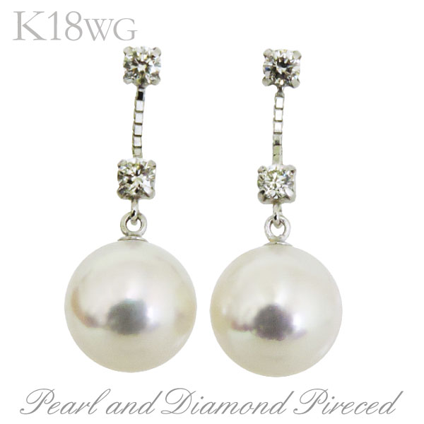 普段使い ピアス あこや本真珠 8mm ダイヤモンド 18金 18k K18 ホワイトゴールド レディース