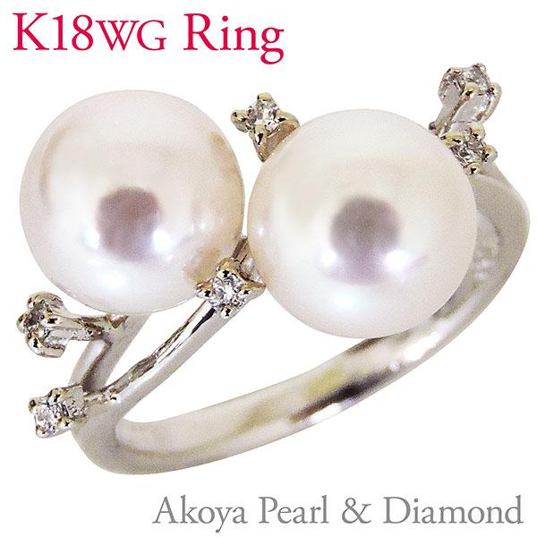 パールリング レディース 真珠の指輪 あこや本真珠 ダイヤモンド 18金 K18ホワイトゴールド 8mm 2個付デザイン アコヤ あこや 真珠の指輪 リング ジュエリー 贈答 プレゼント 冠婚葬祭 結婚 ブライダル 入学 卒業 保証書付 ケース付 送料無料 普段使い