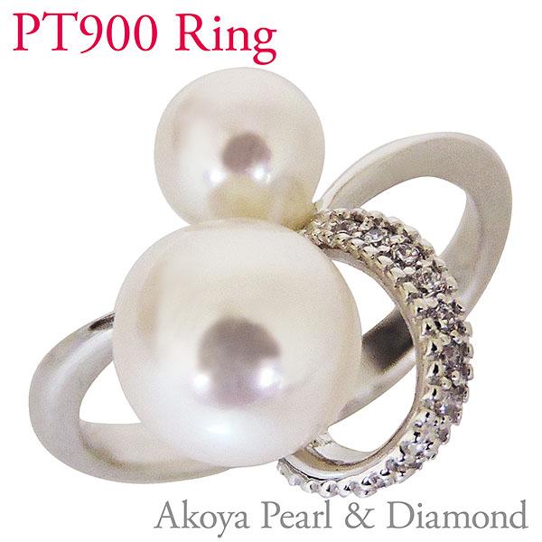 パールリング レディース 真珠の指輪 あこや本真珠 ダイヤモンド PT900プラチナ 8mm×1、5mm×1 2個付デザイン アコヤ あこや 真珠の指輪 リング ジュエリー 贈答 プレゼント 冠婚葬祭 結婚 ブライダル 入学 卒業 保証書付 ケース付 送料無料