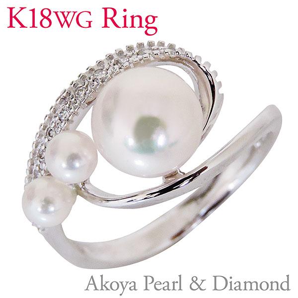 パールリング レディース 真珠の指輪 あこや本真珠 ダイヤモンド 18金 K18ホワイトゴールド 8mm×1、3.5~4mm×2 3個付デザイン アコヤ あこや 真珠の指輪 6月誕生石 ジュエリー 贈答 冠婚葬祭 結婚 ブライダル 入学 卒業 保証書付 送料無料 普段使い
