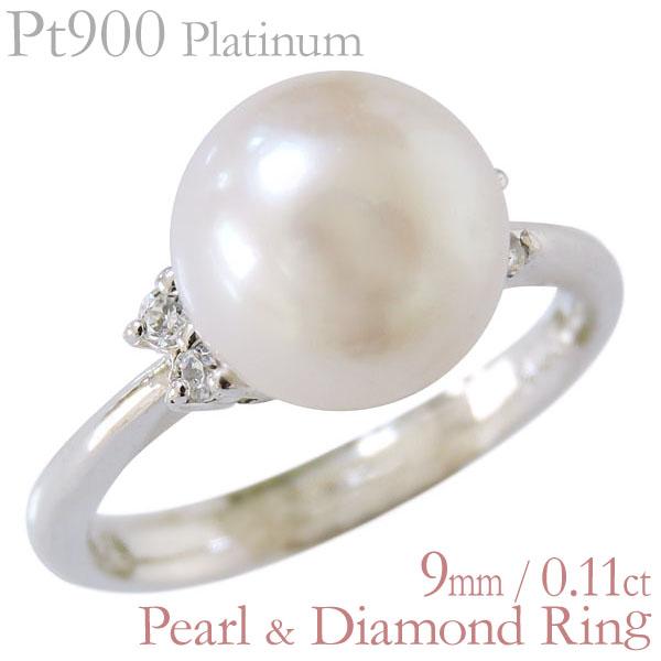 パール リング 指輪 オーロラ花珠真珠 ダイヤモンド リング PT900プラチナ 9mm 0.11ct 指輪 レディース ダイヤ プレゼント 贈答 ジュエリー 保証書付 送料無料