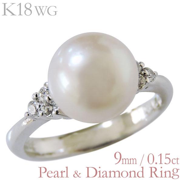 リング 指輪 パール オーロラ花珠真珠 ダイヤモンド リング 18金 K18ホワイトゴールド 9mm 0.15ct 指輪 レディース ダイヤ プレゼント 贈答 ジュエリー 保証書付 送料無料 普段使い