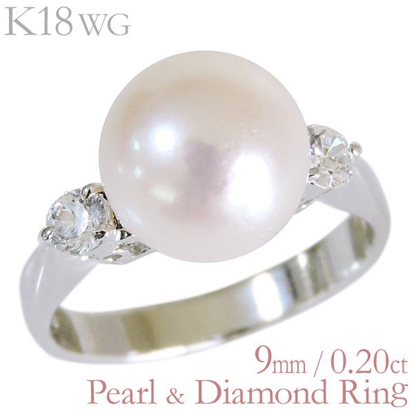 リング 指輪 パール オーロラ花珠真珠 ダイヤモンド リング 18金 K18ホワイトゴールド 9mm 0.20ct 指輪 レディース ダイヤ プレゼント 贈答 ジュエリー 保証書付 送料無料 普段使い