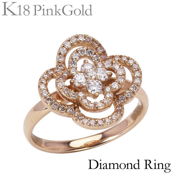 ダイヤモンド リング K18 ピンクゴールド 18金 0.50ct フラワーモチーフ 花 可愛い レディース ダイヤ プレゼント 贈答 ジュエリー 保証書付 送料無料