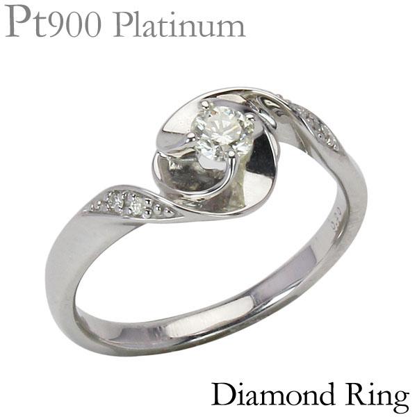 ダイヤモンドリング PT900 プラチナリング ウエーブ ラウンドカット 0.20ct ダイヤリング 指輪 レディース プレゼント 贈答 ジュエリー 保証書付 送料無料