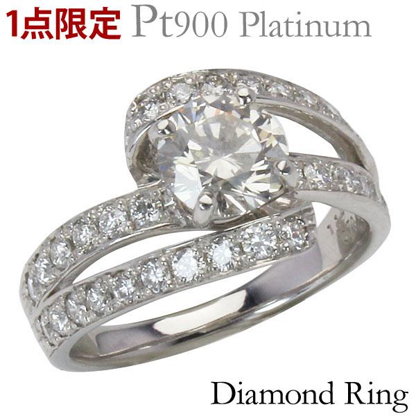 1点物 ダイヤモンドリング PT900 ラウンドカット 特価 1.00ct~ 合計1.70ct~ ダイヤリング プラチナ ラグジュアリ エンゲージリング 指輪 レディース プレゼント 贈答 ジュエリー 保証書付 送料無料