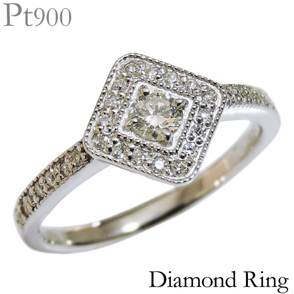 ダイヤモンド リング PT900プラチナ 0.30ct 指輪 菱形 スクエアデザイン パヴェ レディース ダイヤ プレゼント 贈答 ジュエリー 保証書付 送料無料 カジュアル