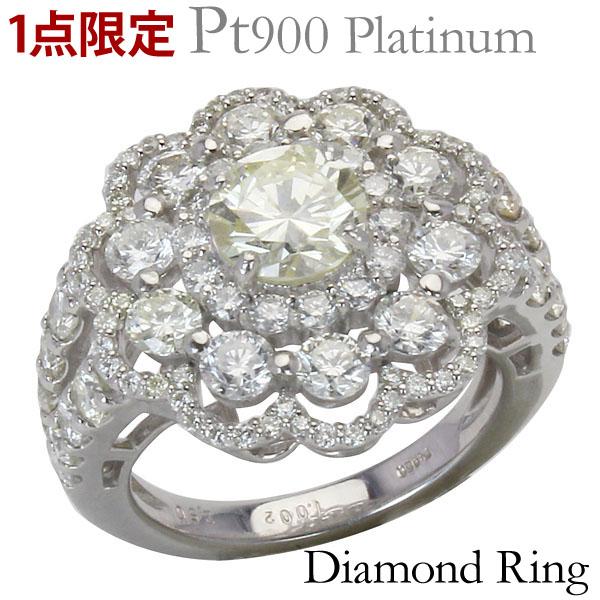 【1点限定】 特価 ダイヤモンドリング 1.00ct~ 脇ダイヤモンド 計2.50ct フラワー ラウンドカット PT900プラチナ 指輪 レディース プレゼント 贈答 ジュエリー 保証書付 送料無料