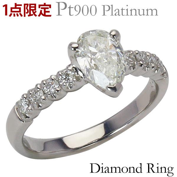 ダイヤモンドリング リング 1点限定 特価 ペアシェイプ ダイヤモンド 1.00ct~ 脇ダイヤ 0.25ct PT900プラチナ ティアドロップ型 ラグジュアリ 指輪 レディース プレゼント 贈答 ジュエリー 保証書付 送料無料