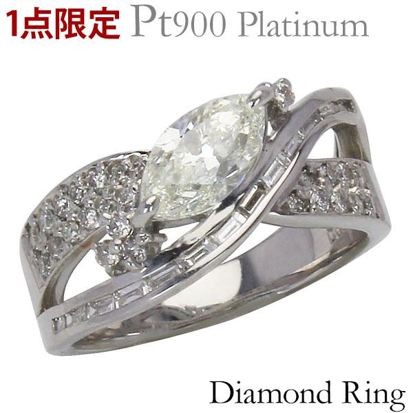 ダイヤモンドリング 1点限定 特価 マーキス インフィニティ リング ラグジュアリー ダイヤモンド 1.00ct~ 合計1.52ct~ PT900プラチナ 指輪 レディース プレゼント 贈答 ジュエリー 保証書付 送料無料