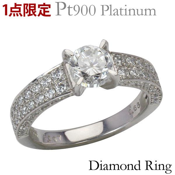 【1点物】ダイヤモンドリング 婚約指輪 1.00ct~ プラチナ エンゲージリング 指輪 ダイヤモンド プレゼント 保証書付 送料無料