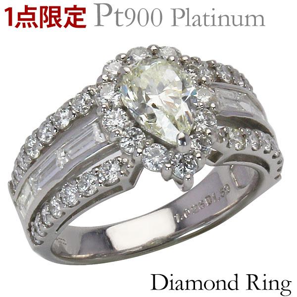 ダイヤモンドリング 1点限定 特価 ペアシェイプ ダイヤモンド 1.00ct~ 脇ダイヤ 1.50ct~ PT900プラチナ ラグジュアリ 指輪 レディース プレゼント 贈答 ジュエリー 保証書付 送料無料