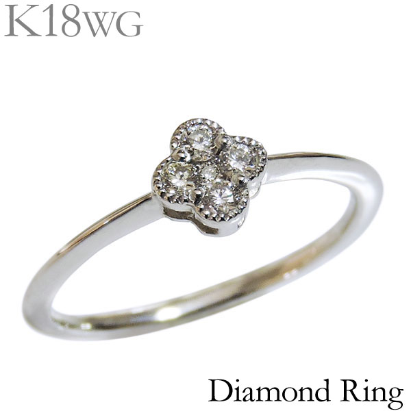 ダイヤモンド リング K18ホワイトゴールド 0.10ct 指輪 フラワー クローバー レディース ダイヤ プレゼント 贈答 ジュエリー 保証書付 送料無料 カジュアル