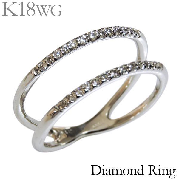 ダイヤモンド リング K18ホワイトゴールド 0.15ct 指輪 二重 ハーフエタニティ レディース ダイヤ プレゼント 贈答 ジュエリー 保証書付 送料無料 カジュアル