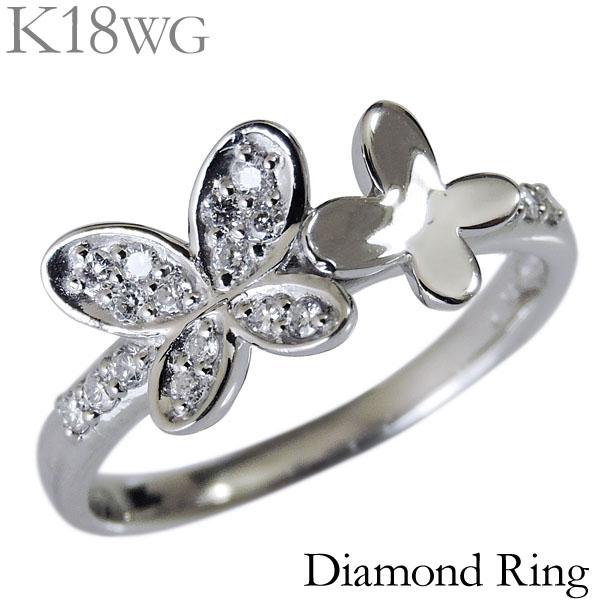 ダイヤモンド リング K18ホワイトゴールド クリア 0.15ct フラワーモチーフ 花 蝶々 四つ葉 可愛い レディース ダイヤ プレゼント 贈答 ジュエリー 保証書付 送料無料