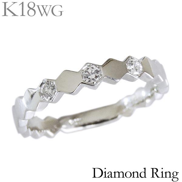 リング ダイヤモンド 0.10ct K18ホワイトゴールド レディース ダイヤ プレゼント 贈答 ジュエリー 保証書付 送料無料